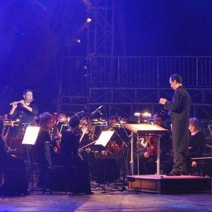 Концерт «Симфорок»