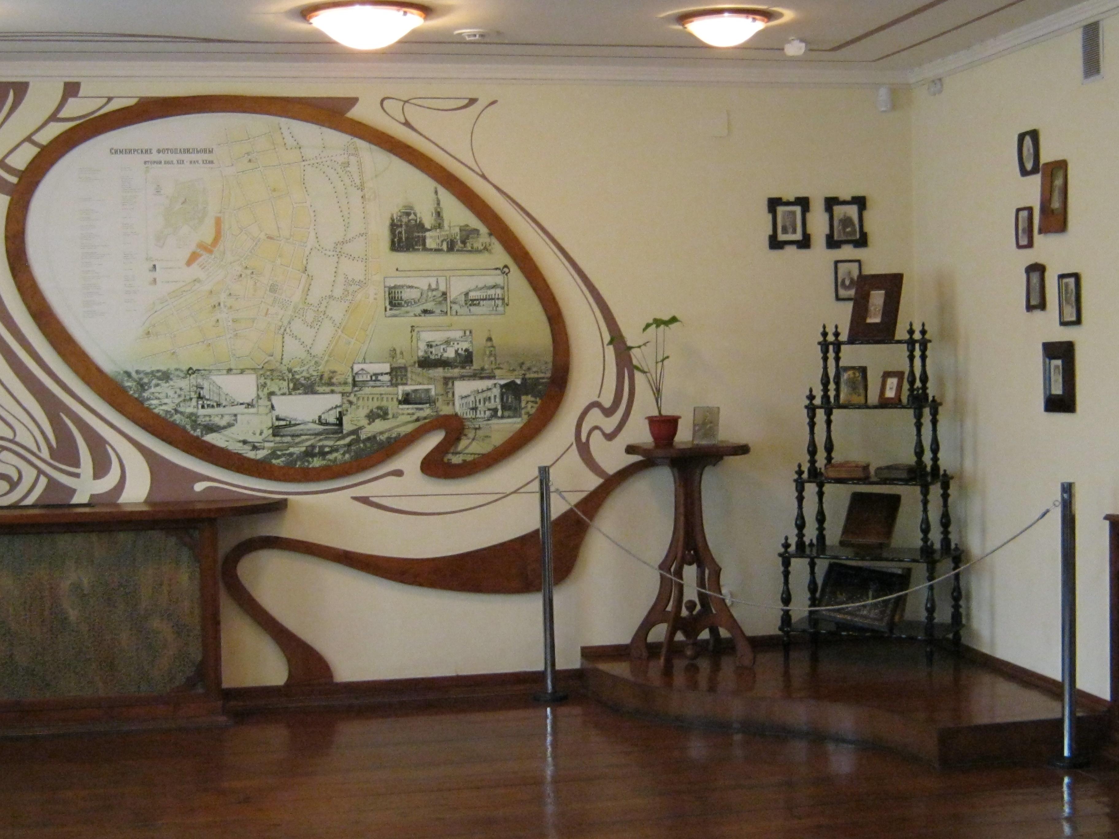 Музей «Симбирская фотография»