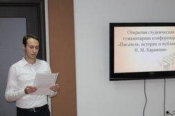В библиотеке отметили 250-летие Н. М. Карамзина