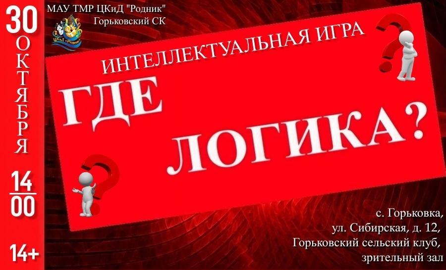 https://mk.mrgcdn.ru/0fab0ad68b436196e5902f7bf0f1ba7d.jpeg