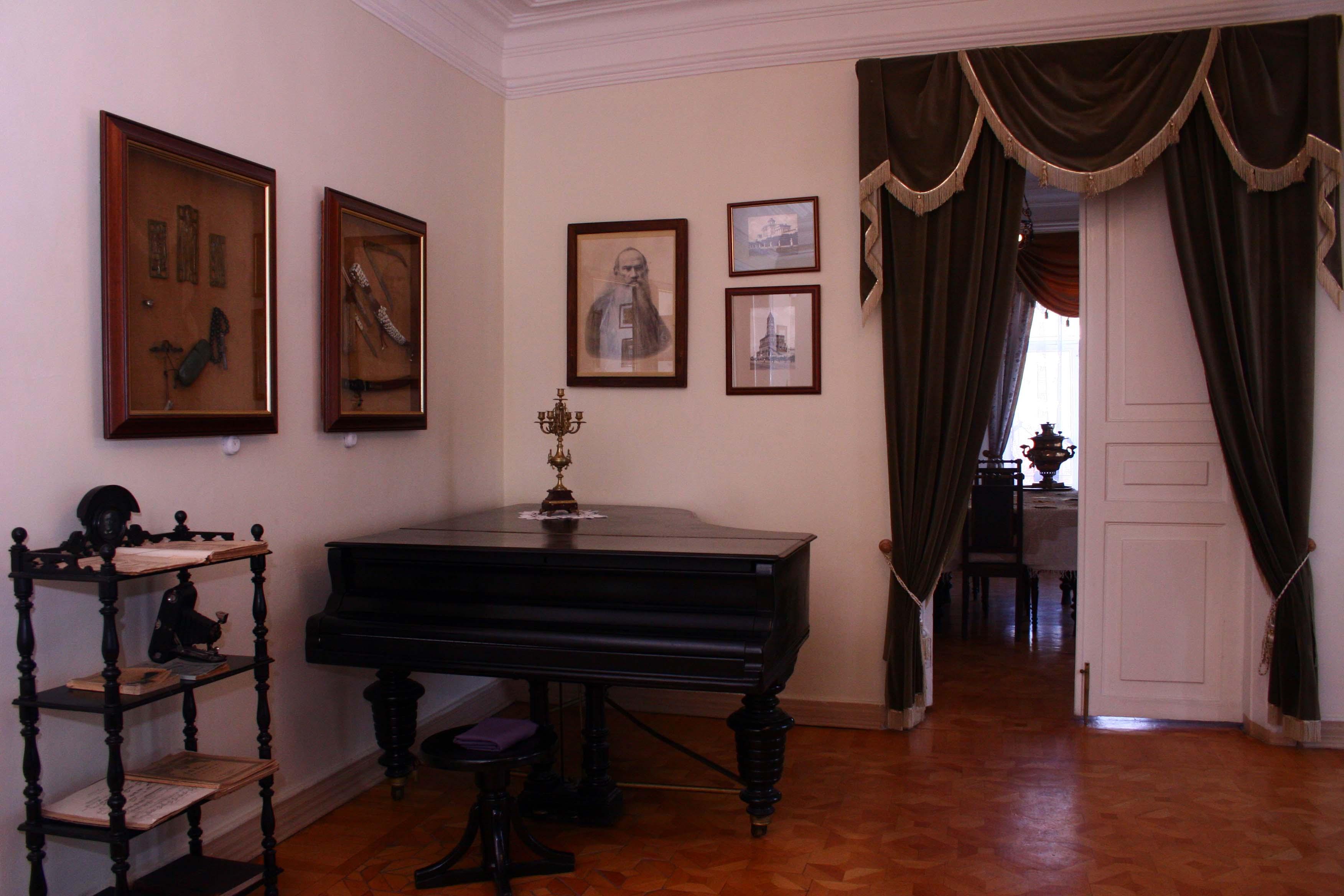 Музей «Литературная жизнь Урала XIX века»