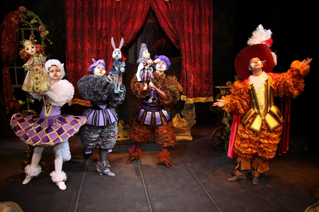 Краснодарский краевой театр кукол