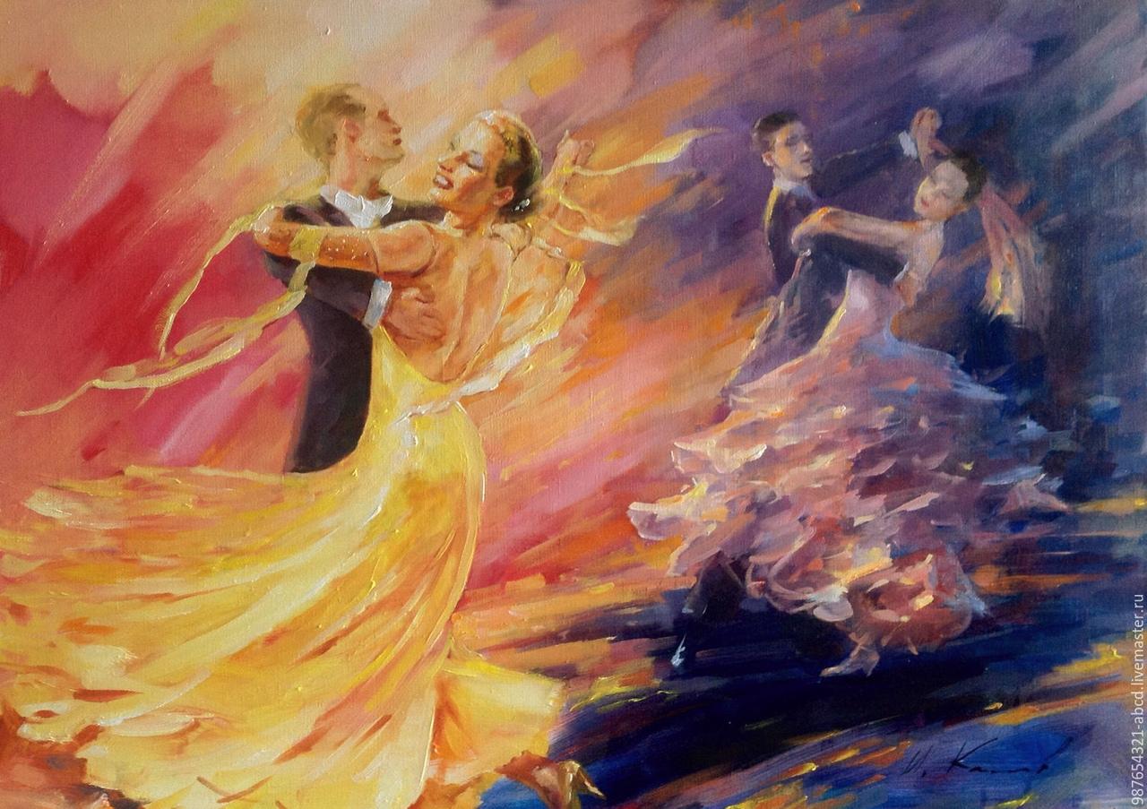 Открытка танцующие пары, смешные картинках