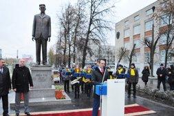 В городе Чебоксары Республики Чувашия открыт памятник изобретателю Николе Тесле