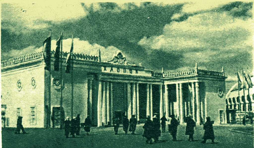Политехнический музей на ВДНХ