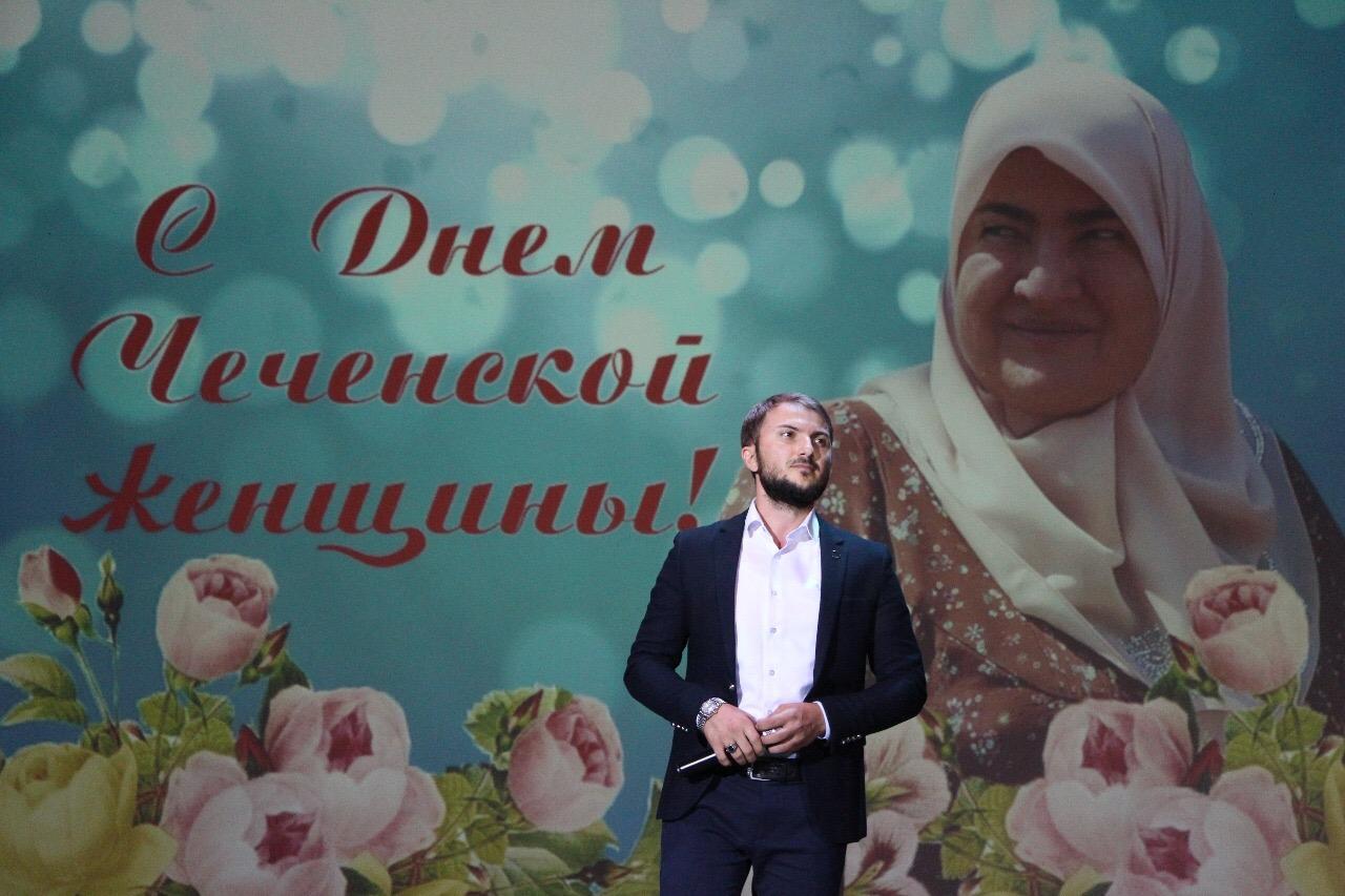 С днем чеченской женщины открытки, картинки жениха картинки