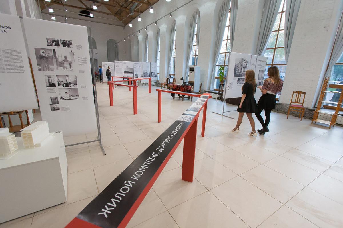 Музей архитектуры и дизайна УрГАХУ