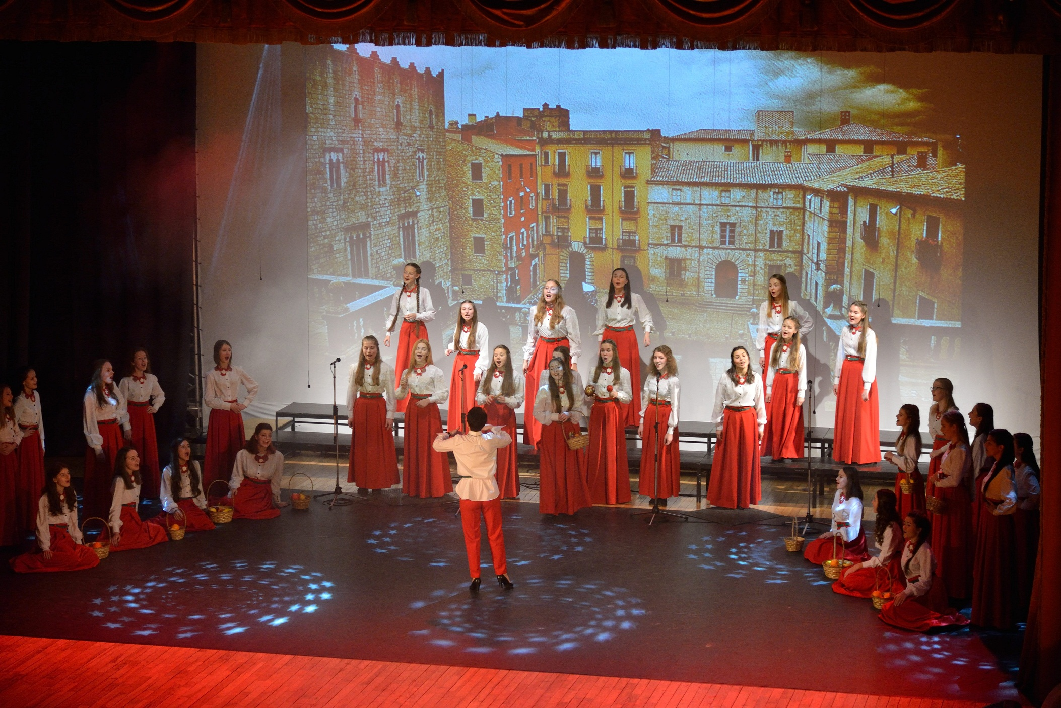 Свердловская государственная детская филармония