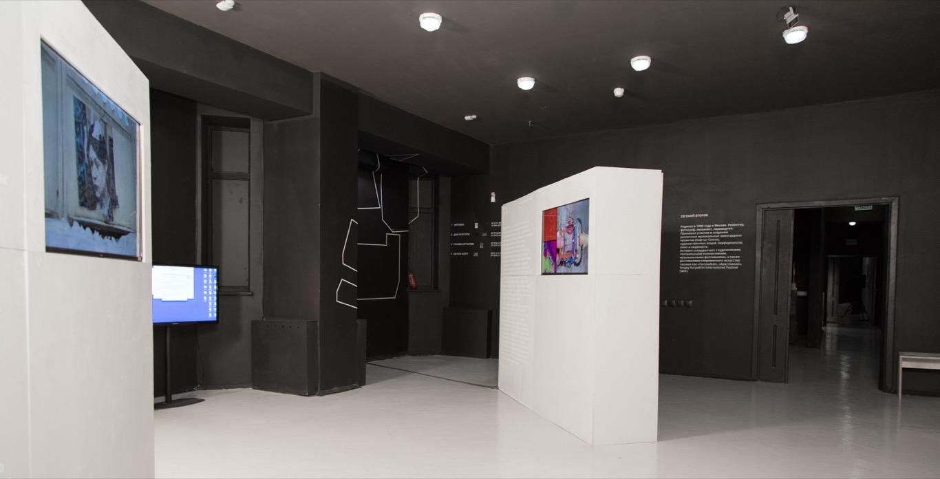 Галерея-мастерская «Граунд Ходынка»