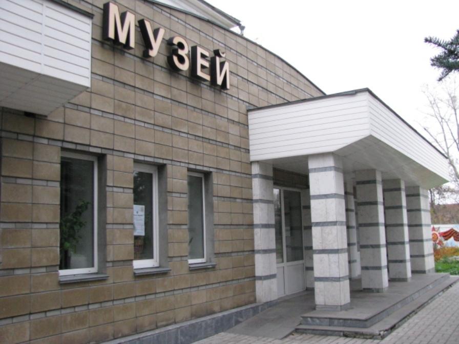 Музей истории и культуры Московского района