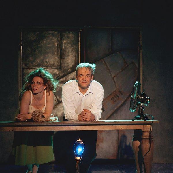 Спектакль «Обещание на рассвете»