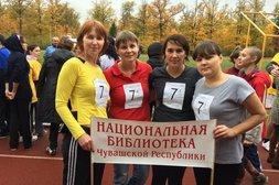 Специалисты Национальной библиотеки приняли участие в  III физкультурно-спортивной Спартакиаде