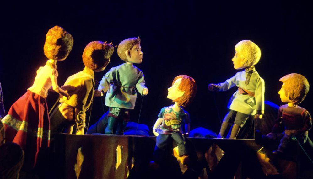 Волгоградский областной театр кукол