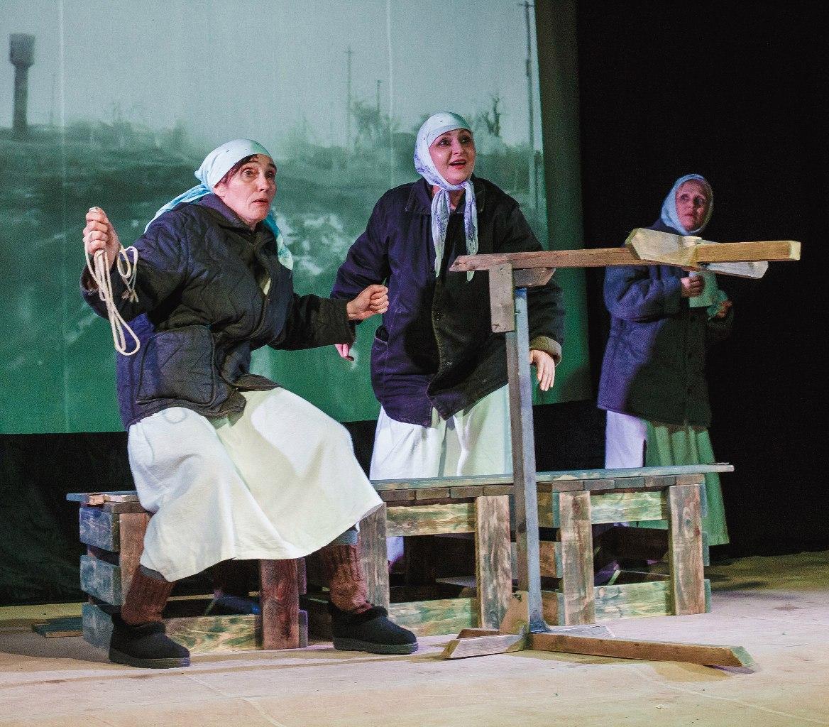 Самарский театр «Город»