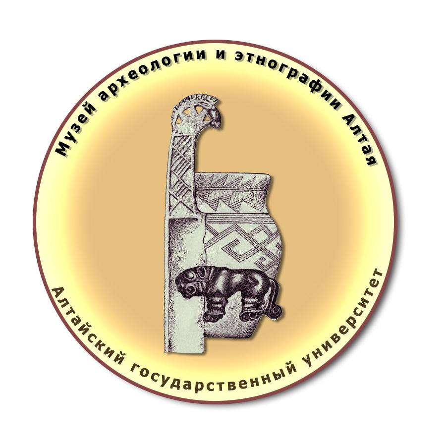 Музей археологии и этнографии Алтая