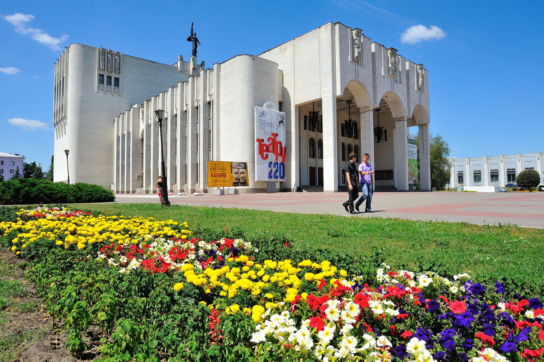 Курский государственный драматический театр имени А. С. Пушкина