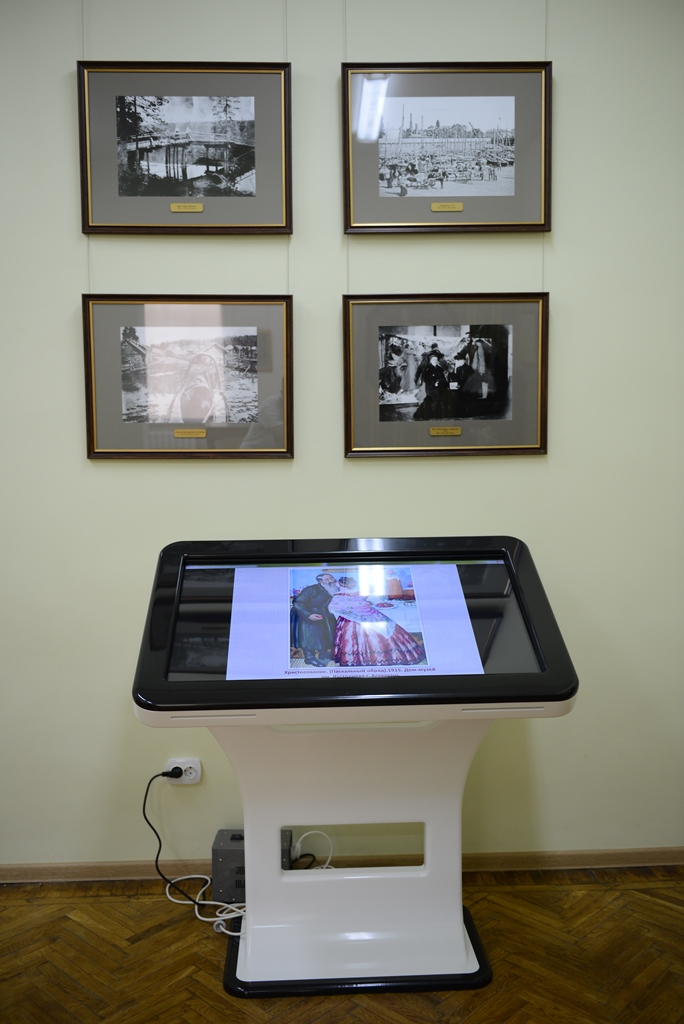 Дом-музей Б. М. Кустодиева