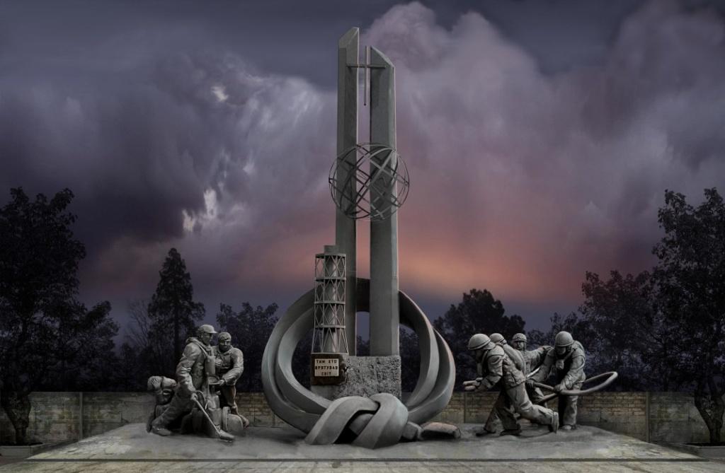 Открытки чернобыль