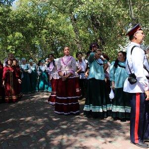IV Фестиваль национальных культур «Сальск – наш общий дом»