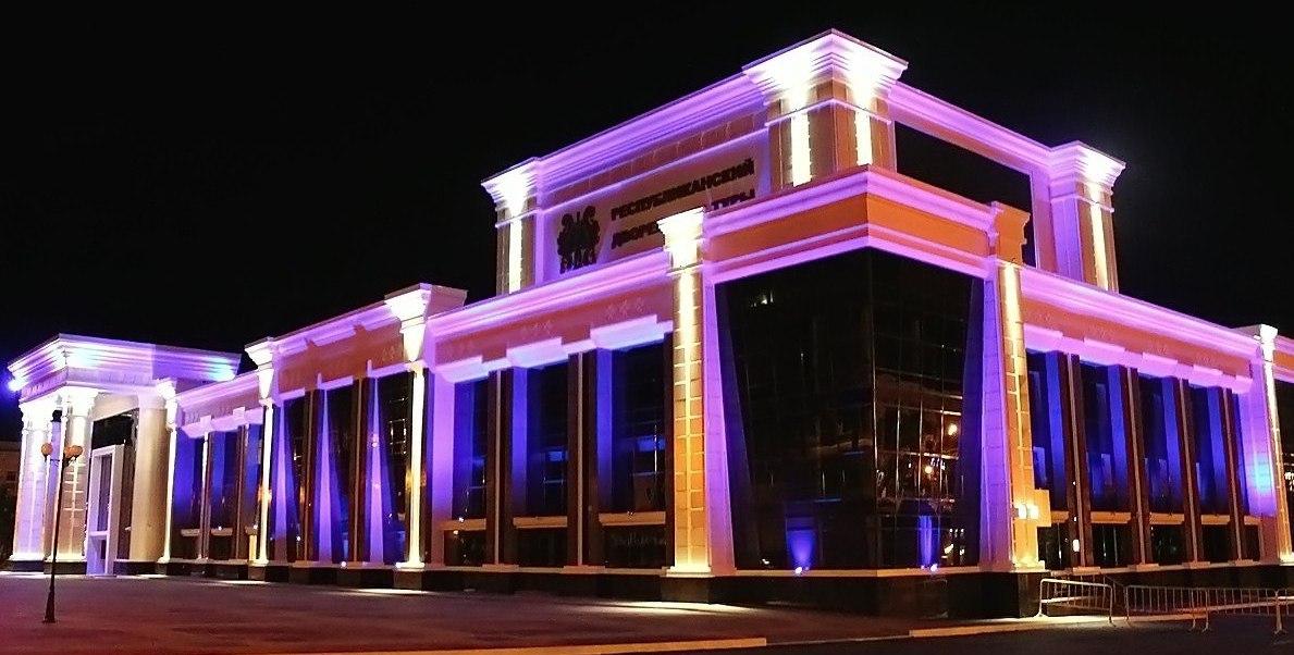 Мордовская государственная филармония – Республиканский дворец культуры