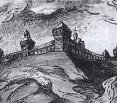 Показ фильма «370 лет городу Костёнску»