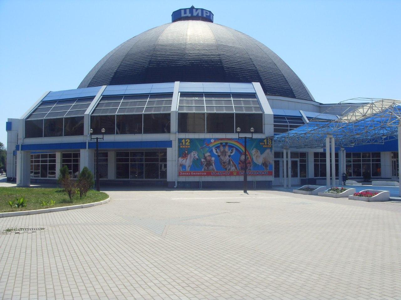 Астраханский государственный цирк