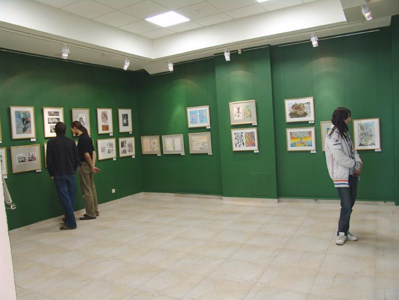 Выставочный зал «Родина»