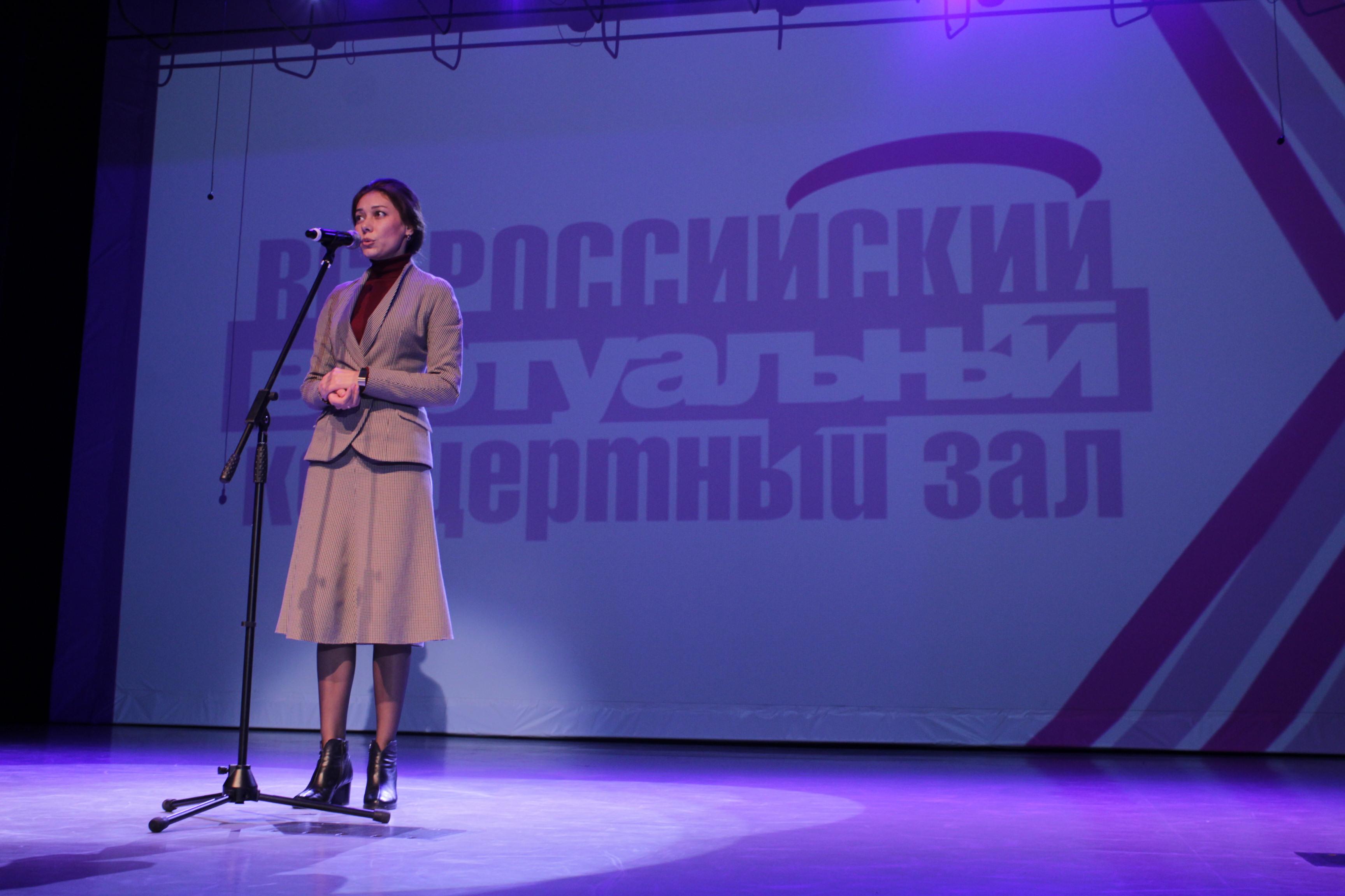 В Чебоксарах состоялось открытие Виртуального концертного зала