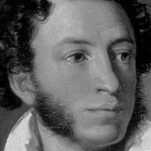 Литературно-музыкальная композиция «Пушкин. Последняя дуэль»