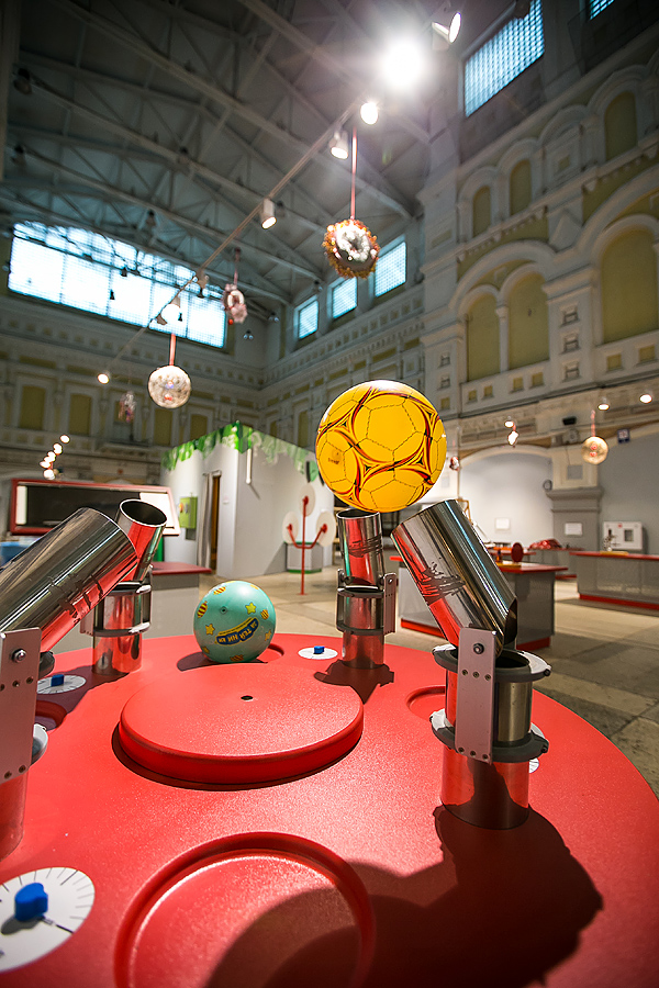 Музей занимательных наук «Кварки»