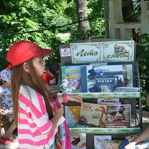 Летний читальный зал в парке имени М. Горького