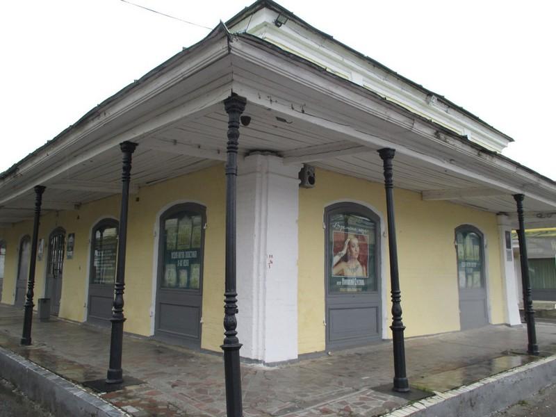 Музей «Губернский город Кострома»
