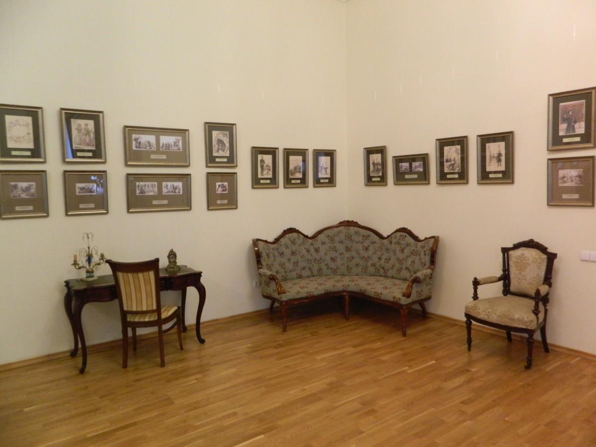 Литературный музей города Пензы