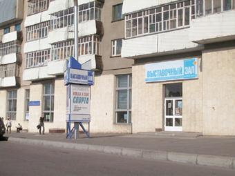 Центр современного искусства города Чебоксары