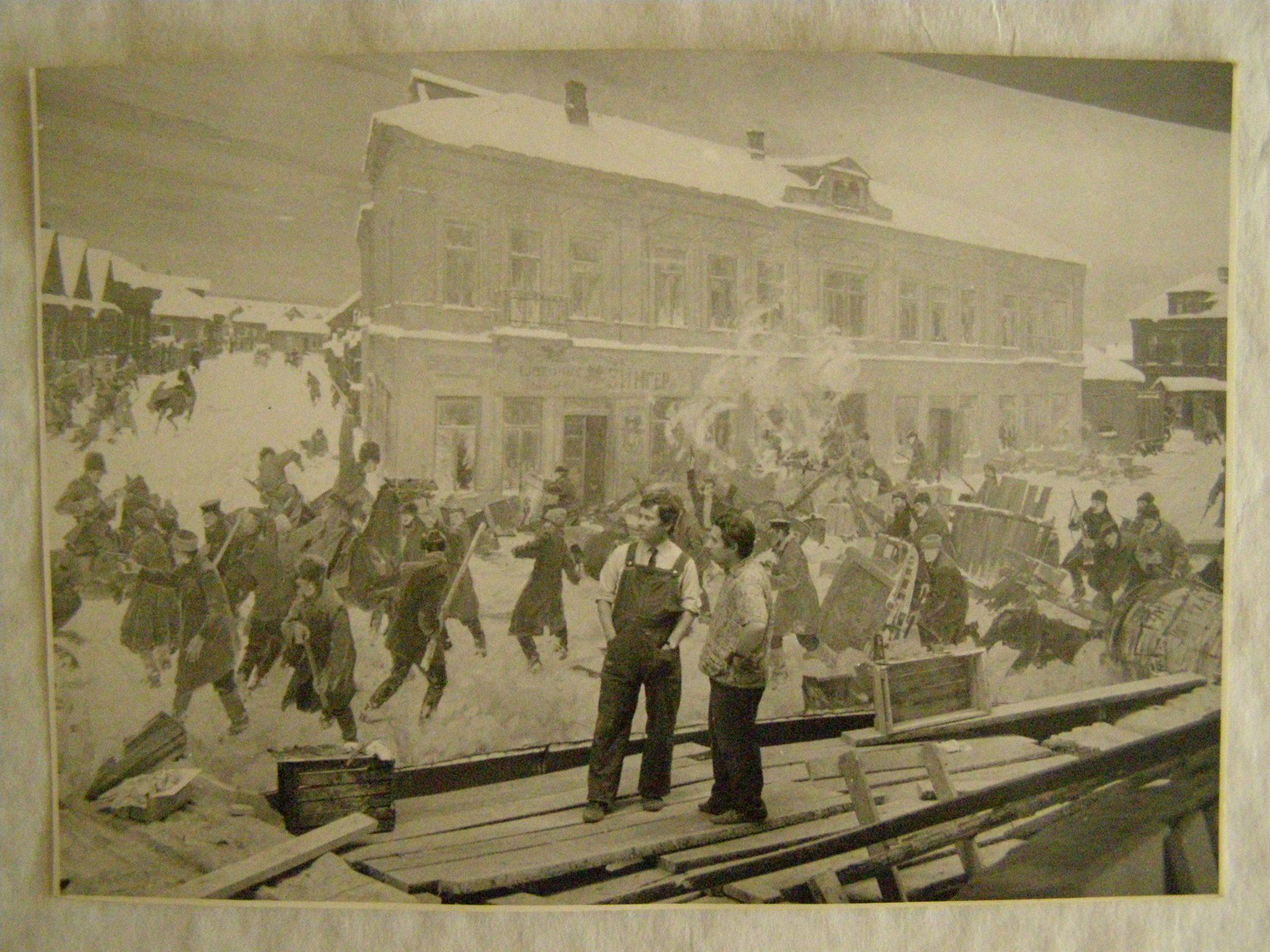Музей-диорама «Декабрьское вооруженное восстание в 1905 году»