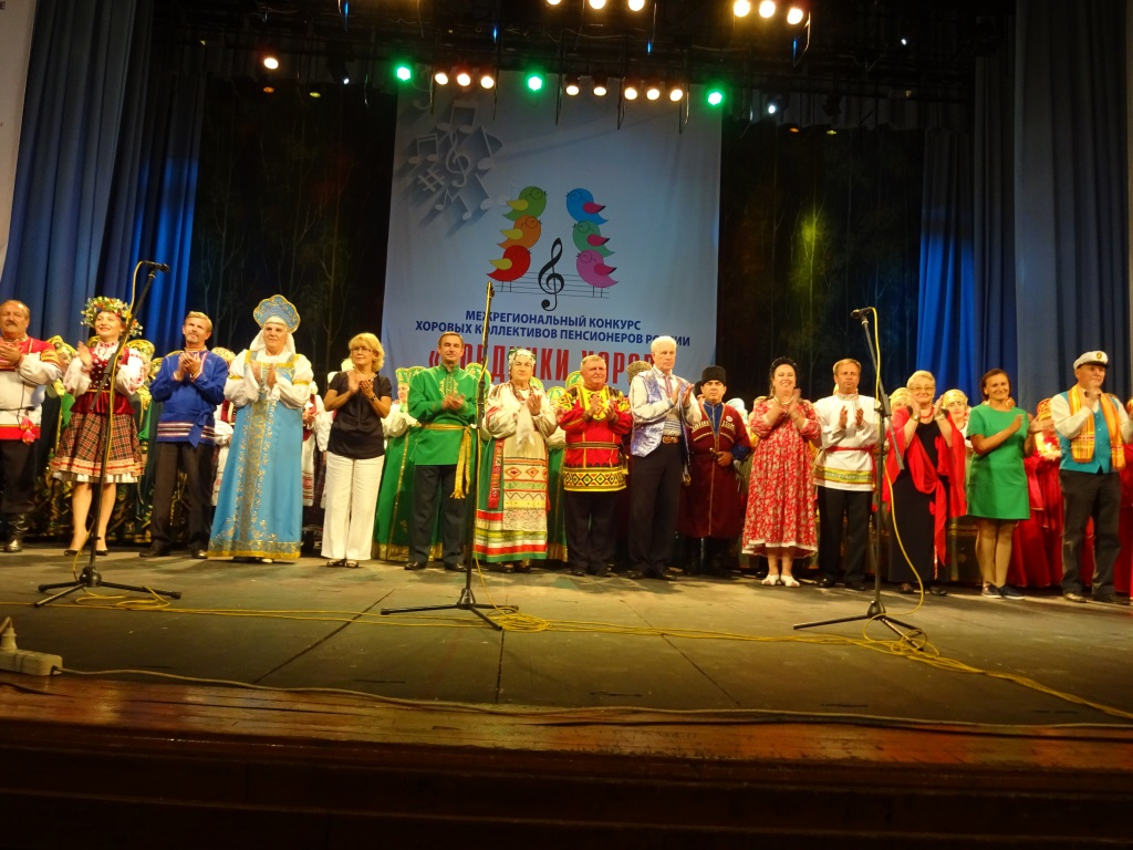 Вокальные конкурсы 2017 россия