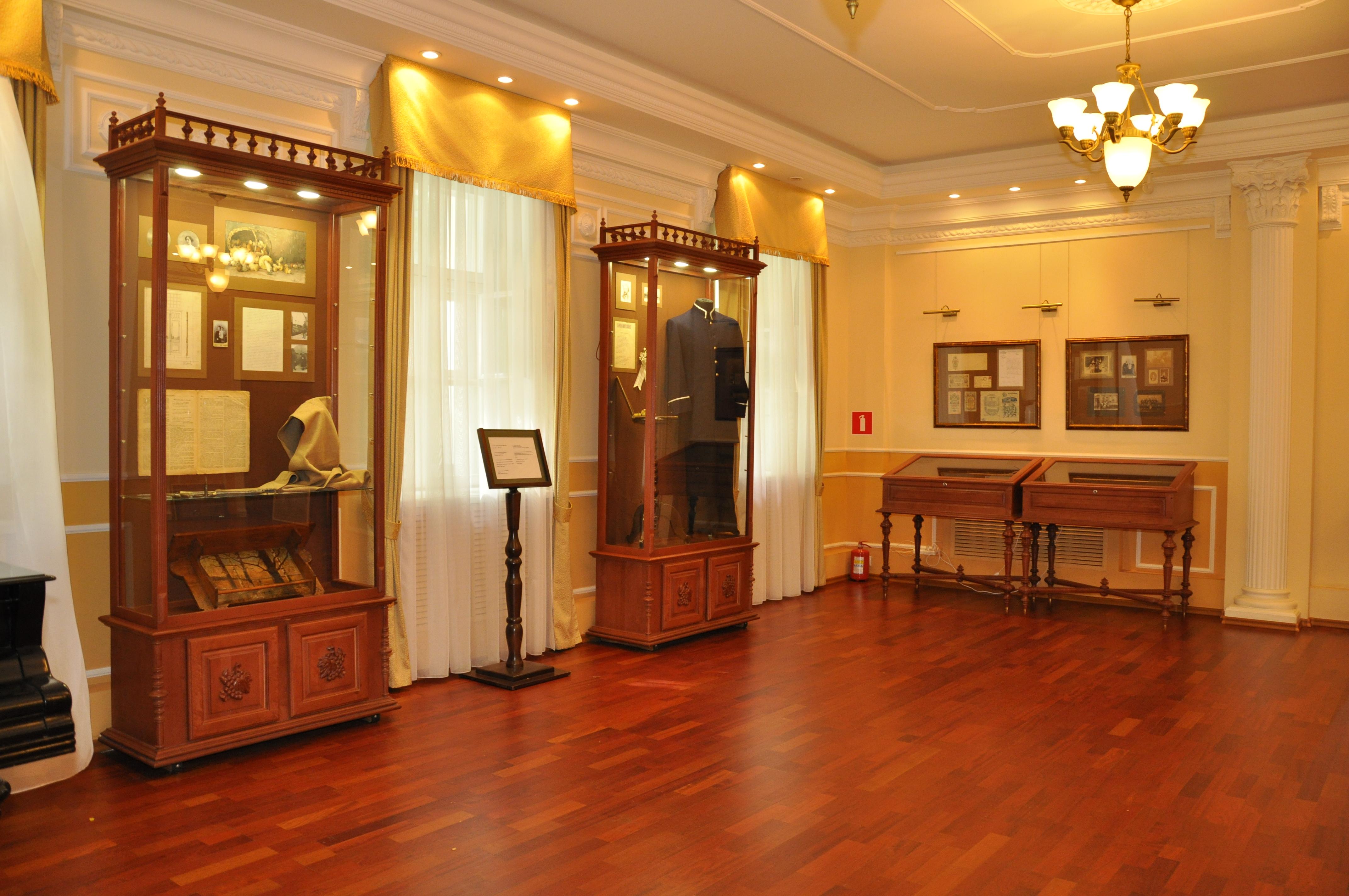Музей «Симбирское купечество»