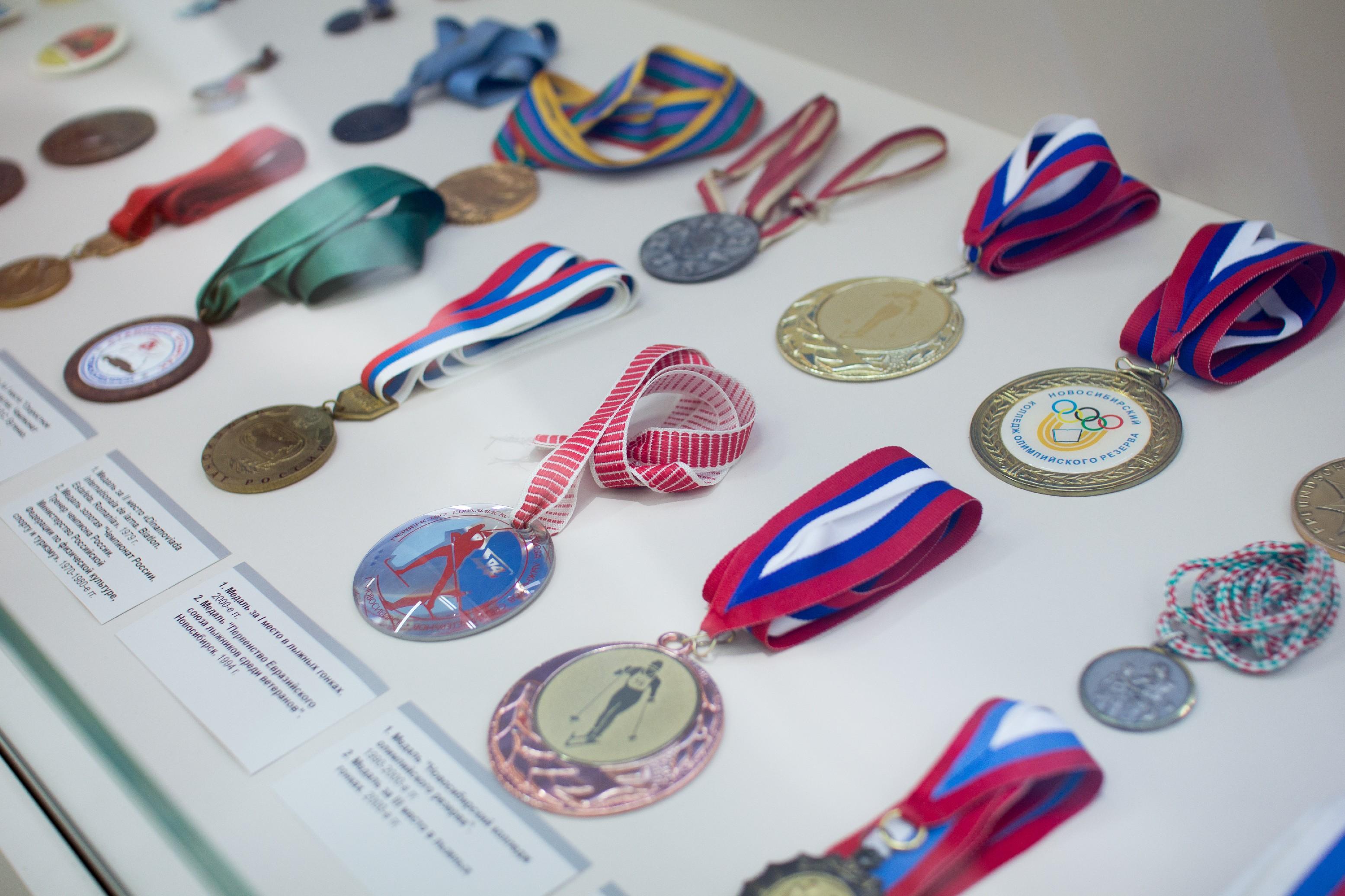 Музей Олимпийской славы Новосибирской области