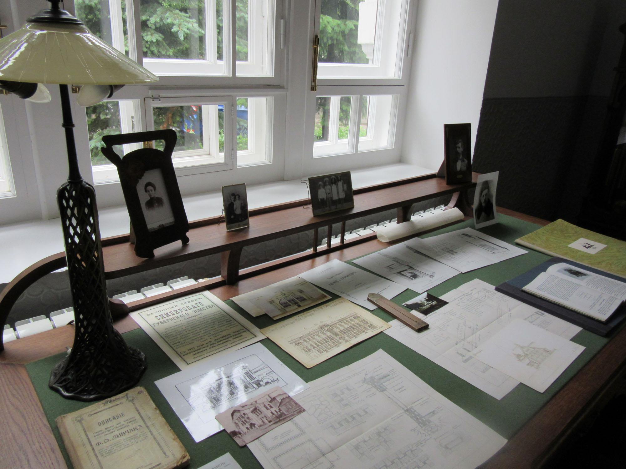 Дом-ателье архитектора Ф. О. Ливчака