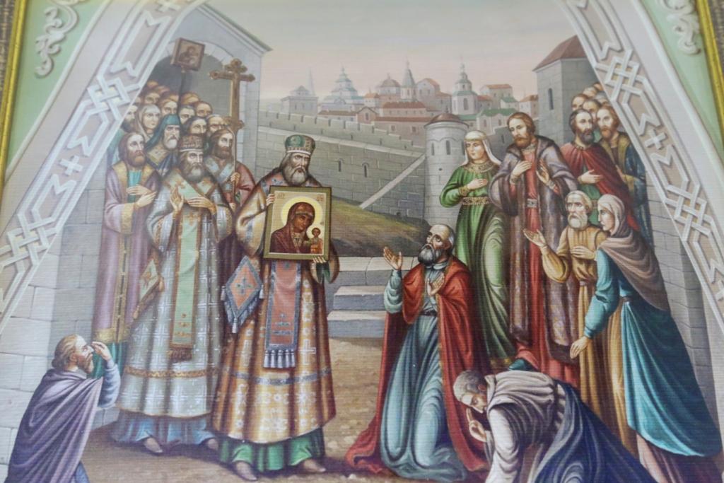 Музей истории Благовещенского собора