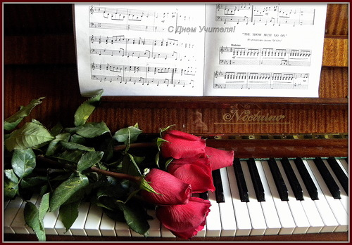 Поздравления с днём учителя для учителя музыки