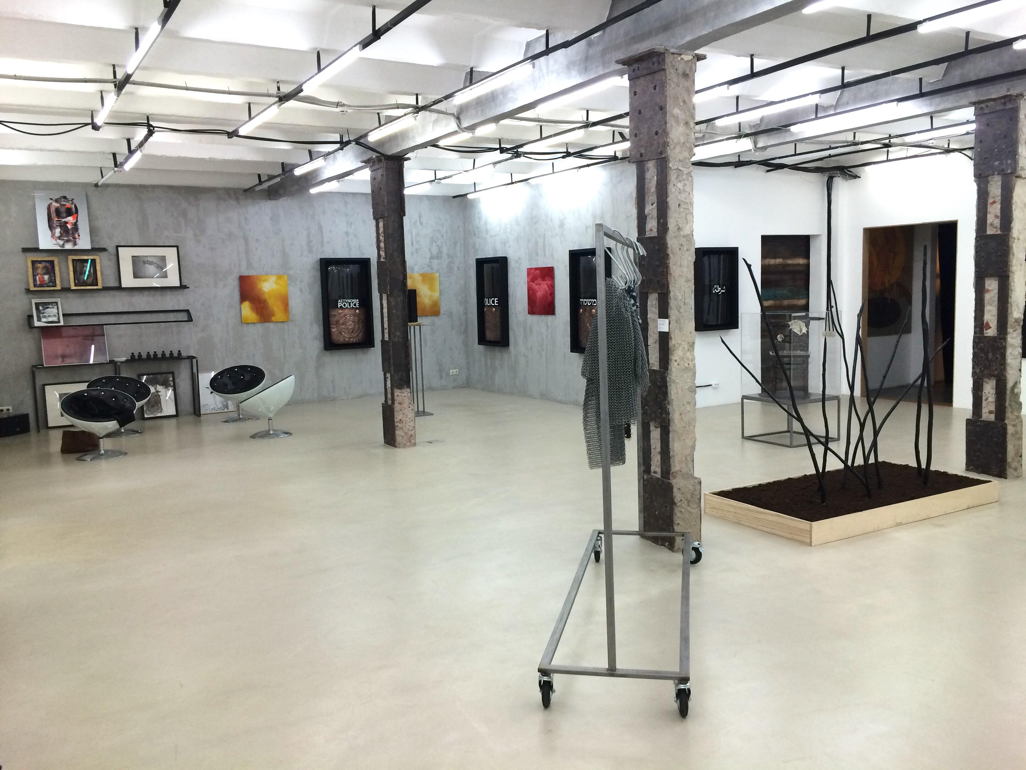 Арт-галерея MSK Eastside