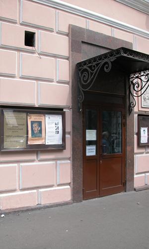 Государственный музей – гуманитарный центр «Преодоление»