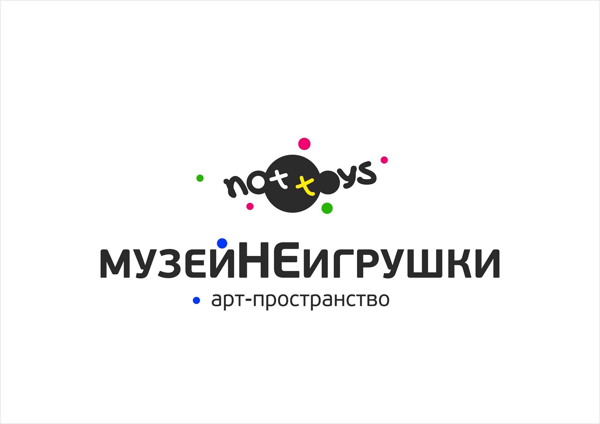 Арт-пространство «МузейНеИгрушки»