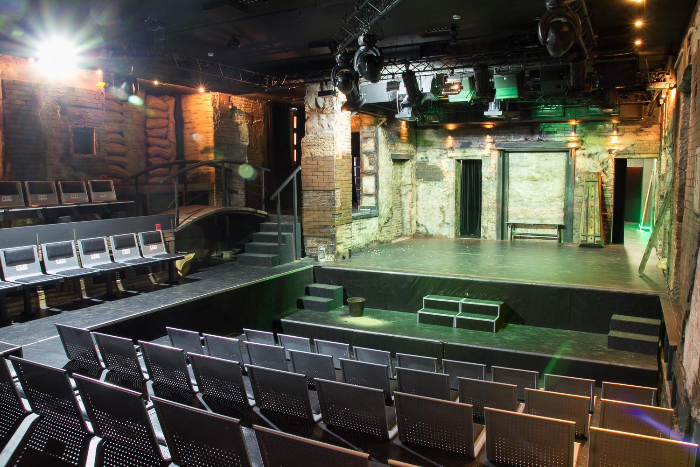 Театр «Красный Квадрат»