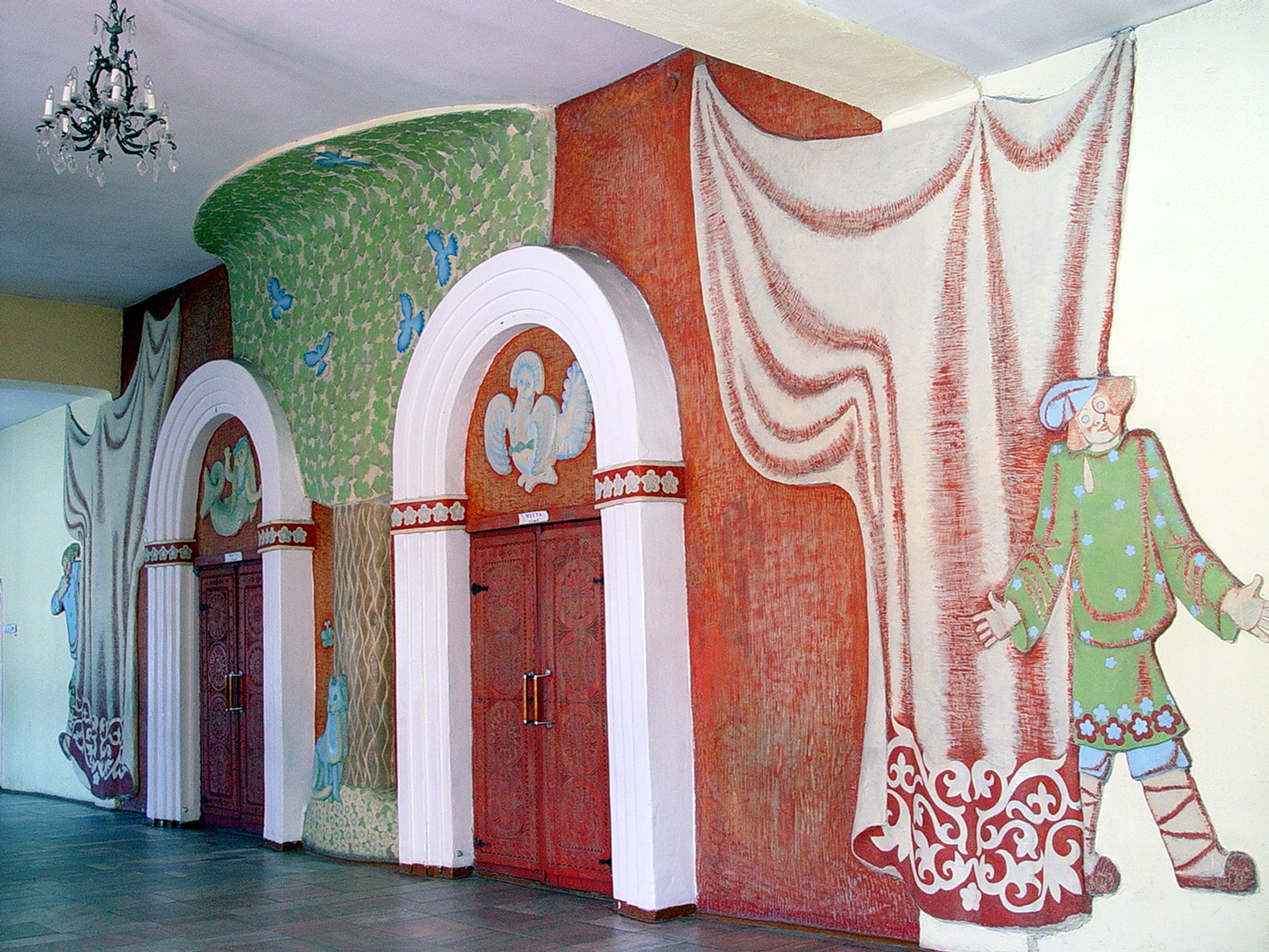 Забайкальский государственный театр кукол «Тридевятое царство»