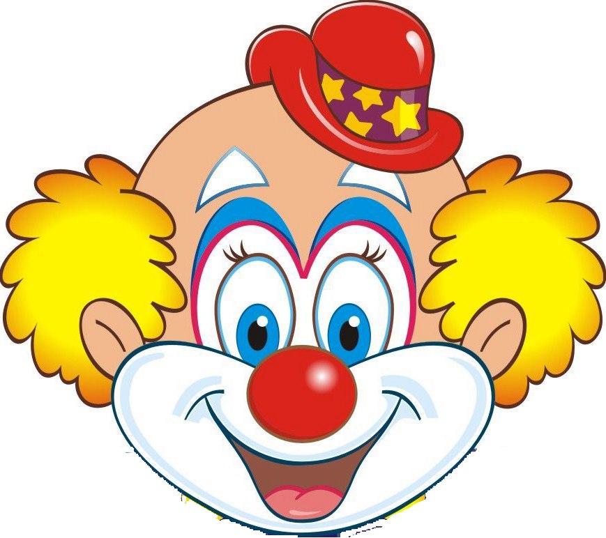 картинка маска клоун выглядят