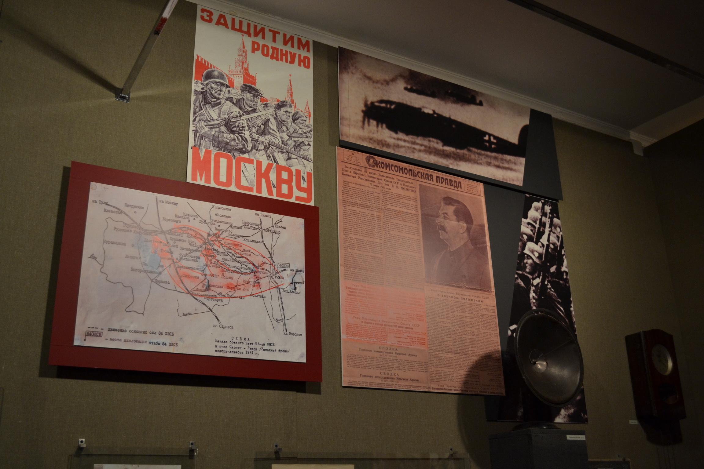 Московская битва — это совокупность оборонительных и наступательных операций красной армии, проведенных с целью защитить москву и центральный промышленный район.