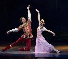 Балет «Руслан и Людмила»