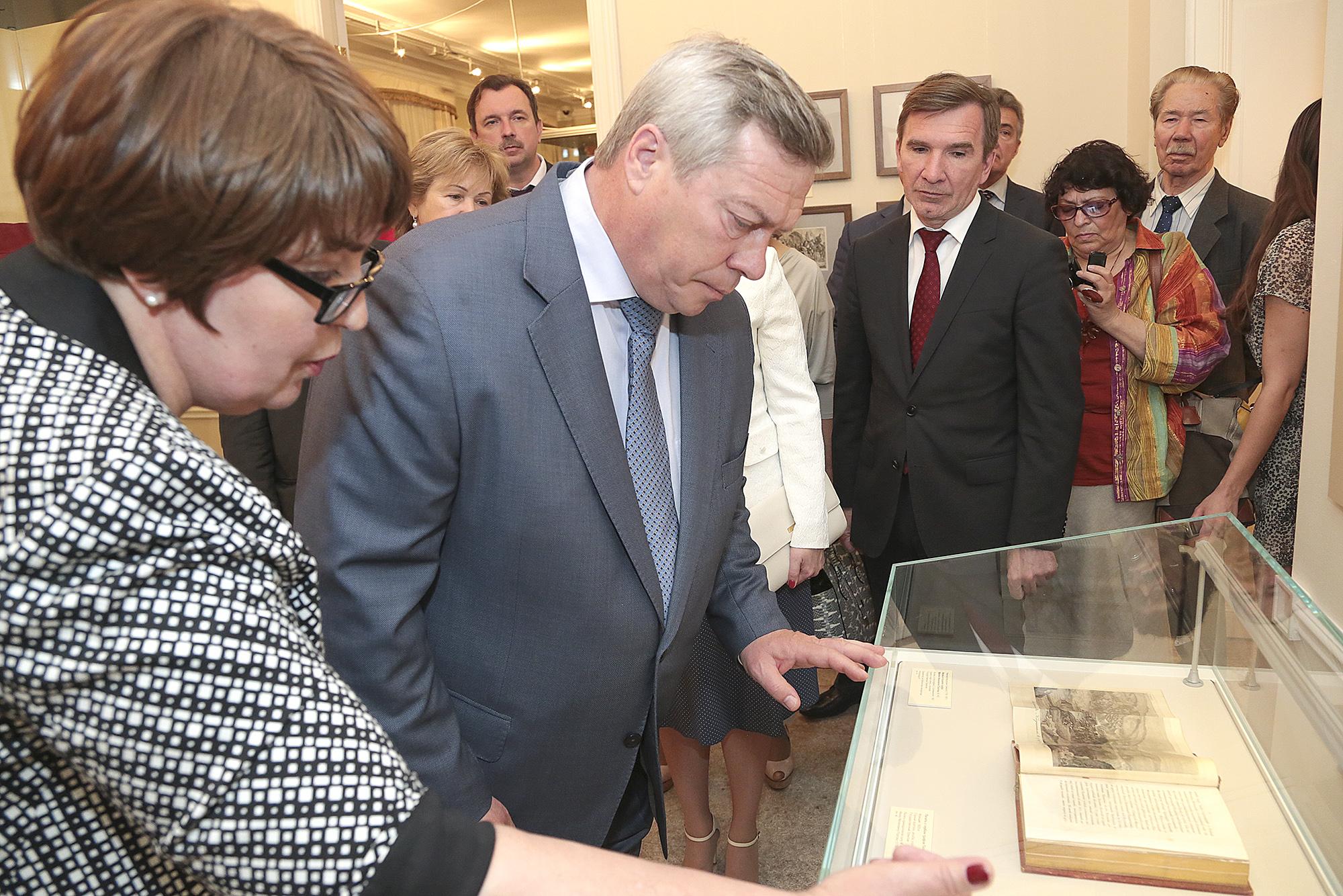 «Шолохов-Центр» музея-заповедника М. А. Шолохова